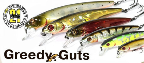 Pontoon 21 Greedy Guts 66SP MDR