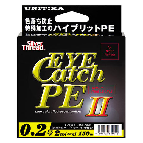 Untika PE Silver Thread Eye Catch II