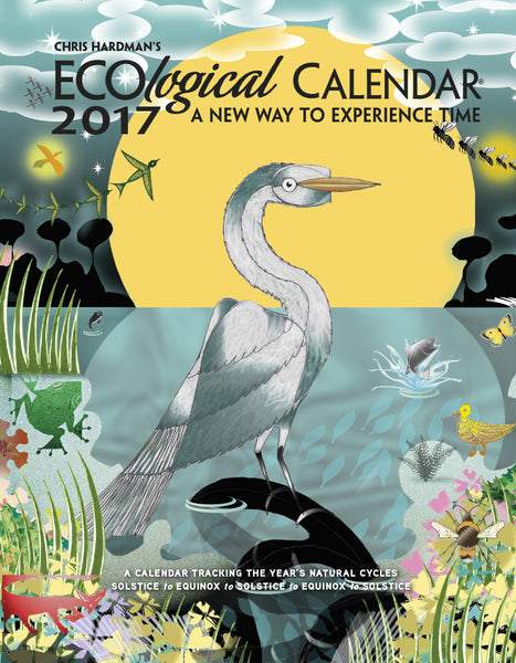 2017 ECOlogical Engagement Calendar