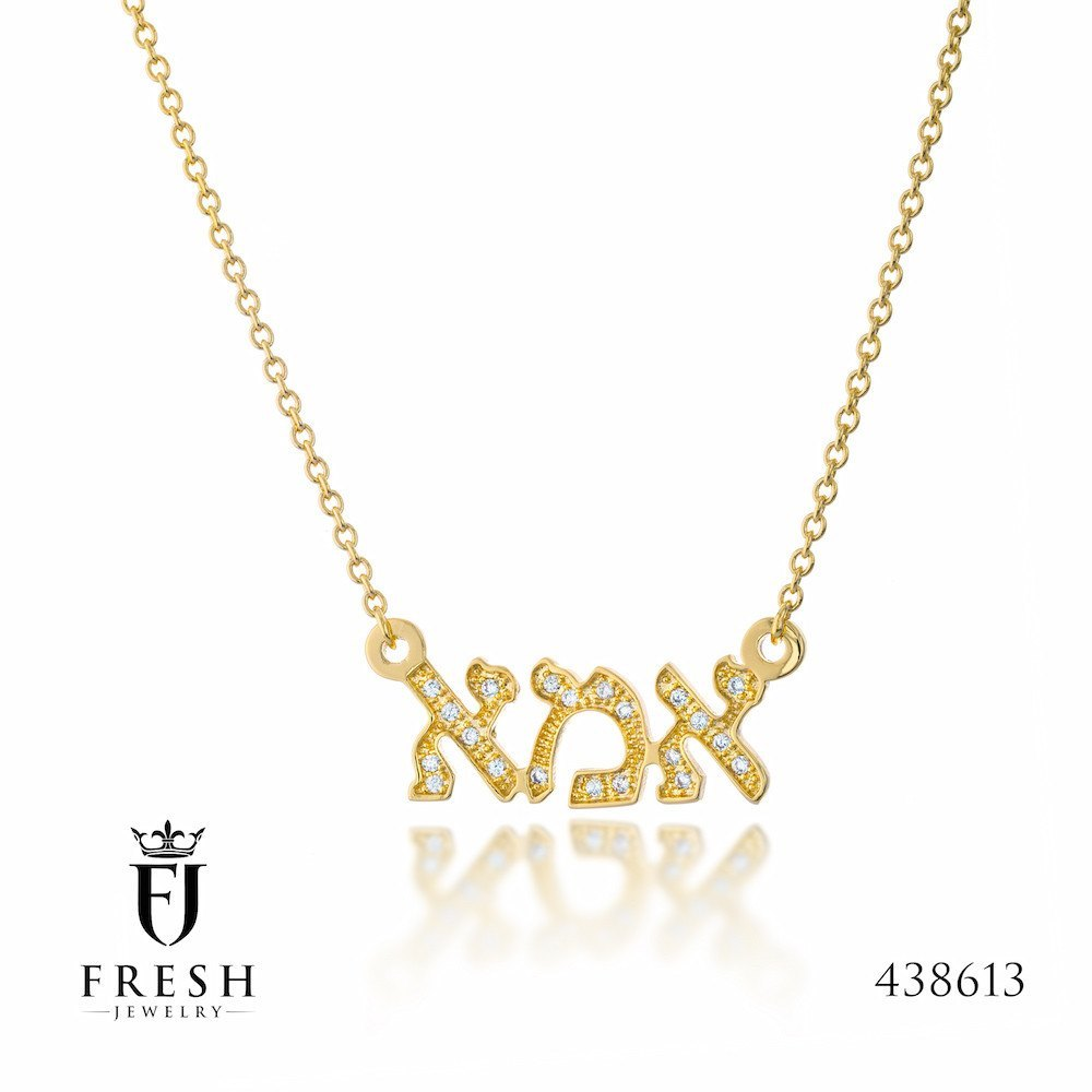 Gold Plated Necklaces, Fresh Jewelry | FreshJewelryShop