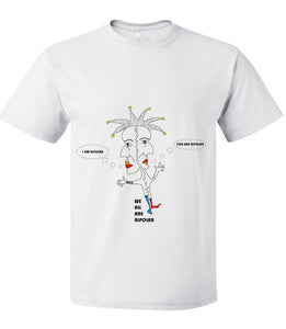 Bipolar clown t-shirt - ARTsy clothing - 1