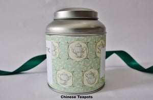 Personalise your tea caddy for a unique gift -chinese teapots