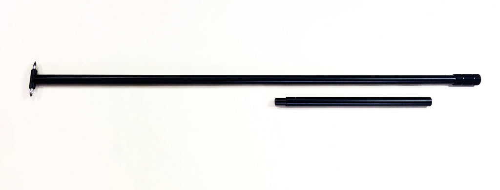 A-1 Aluminum Breakdown Rod 2.0 (G2-BDR)