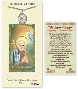 St Maximilian Kolbe Pendant w/Prayer Card Gift Set by Bliss Manufacturing