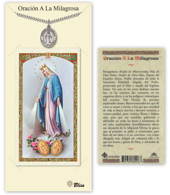 Bliss Spanish Virgen Milagrosa/Miraculous Medal Pendant Necklace with Holy Prayer Card Gift Set