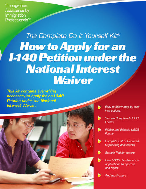 National interest waiver green card complete do it yourself kit national interest waiver green card complete do it yourself kit solutioingenieria Gallery