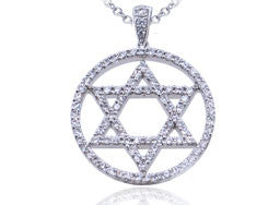 0.57CTW Diamond Star Of David Pendant In 18K White Gold -IDJ008782