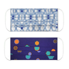 "NUNO Pleated Facemask 2-Piece Set: ""Hexagon"" (Blue/Navy/White) & ""Lantern Festival"" (Dark Blue Mix)"