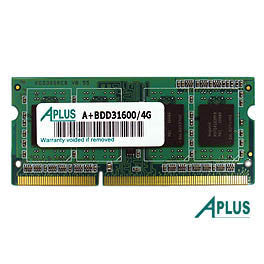 4GB DDR3 1600 SODIMM for Apple MacBook Pro (Mid 2012), iMac (Late 2012 / 2013 / 2014), Mac Mini (Late 2012)