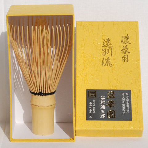 Enshu-ryu Tea Whisk for Thick Tea