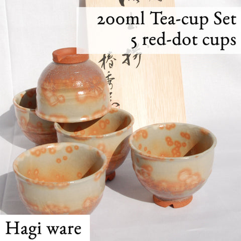 "Tea cup set ""Ayado"""