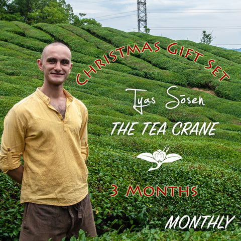 The Tea Crane Basic Christmas Gift Set