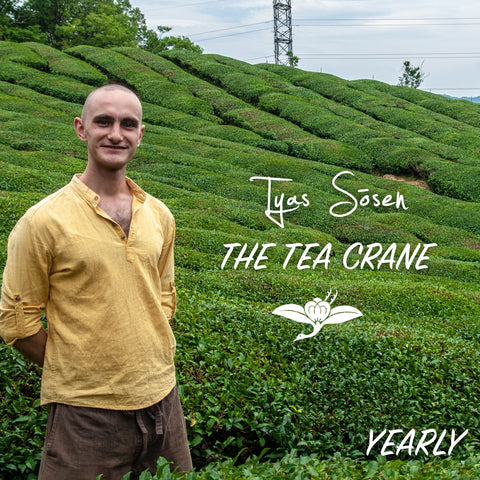 The Tea Crane Yearly Subscription