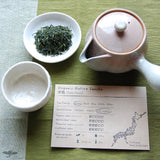 Mountain-grown Organic Native Sencha 2018