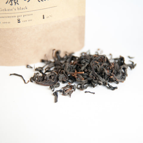 Gokase's Black Native Organic wa-kocha Black Tea