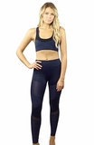 Megan Ribbed Athletic Pant - Bathing Suit