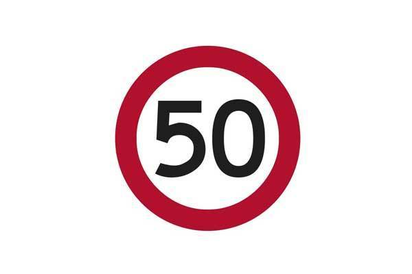 Traffic Control 50KM Speed Sign