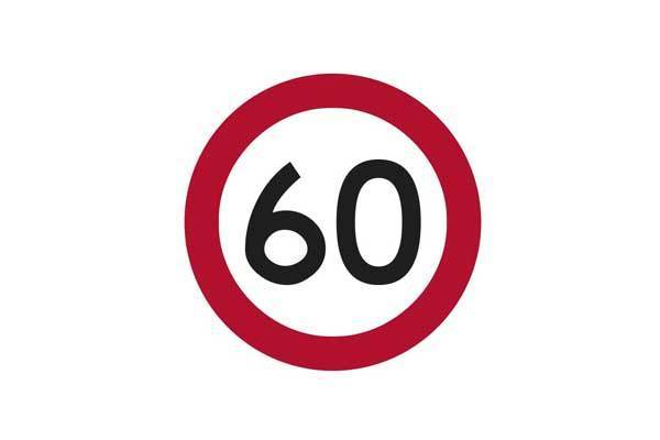 Traffic Control 60KM Speed Sign