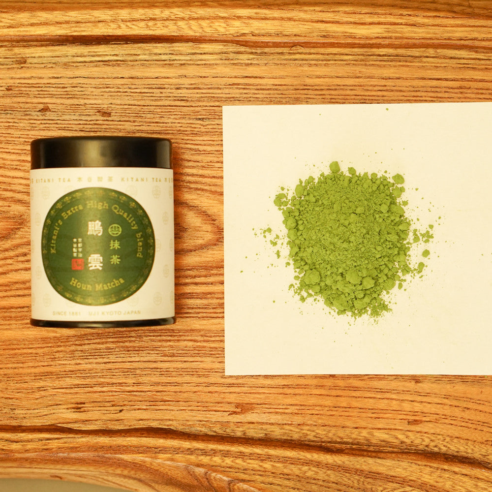 "Extra High Quality Matcha ""Houn"" (1.06oz/30g)"
