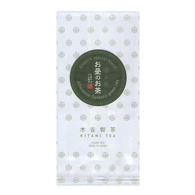 Gyokuro for afternoon 100g - extra high quality