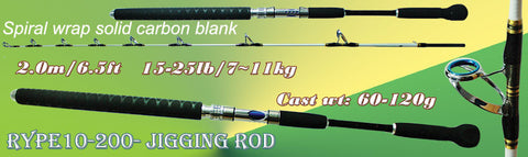 15-25lb Solid carbon jigging/boat rod