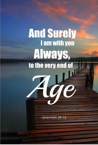 Jeremiah 29:12 And Surely I Poster, Print, Picture or Framed Photograph