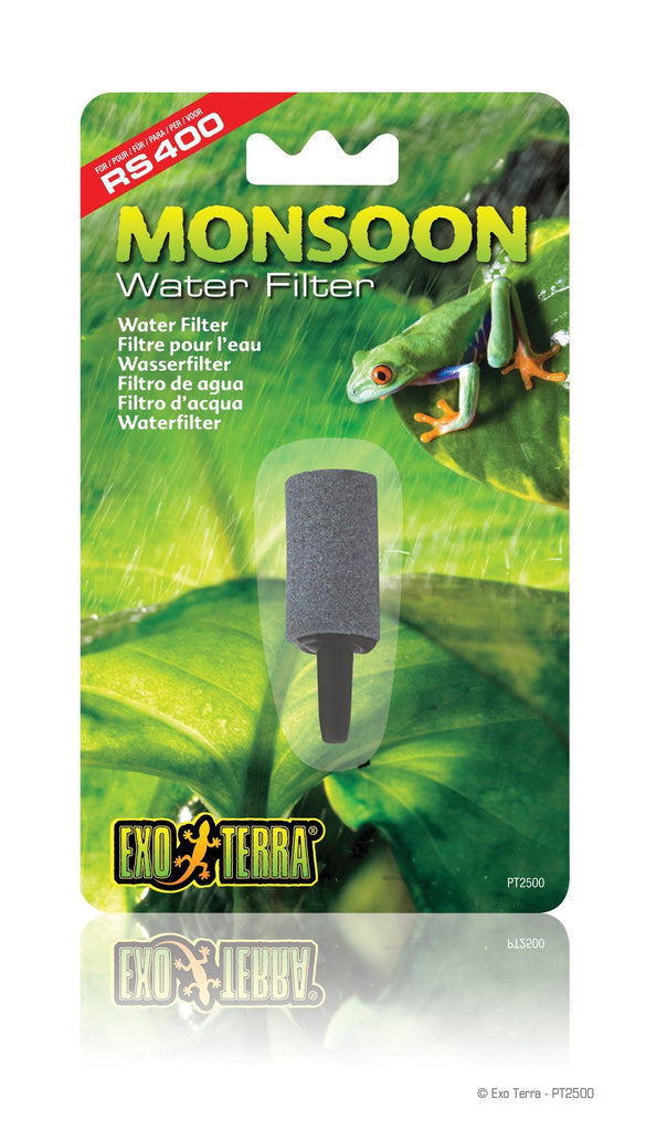 Exo Terra Monsoon Water Filter