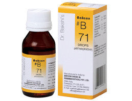 Bakson's B71 (for Arithritis) - shopwellnessonline.com