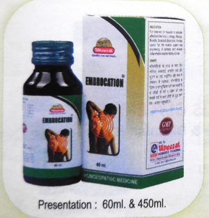 Wheezal's Homoeopathic Embrocation Massage Oil - kartlifestyle.com
