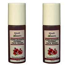 ABEERS POMEGRANATE SOFTENING FACE WASH - shopwellnessonline.com - 2