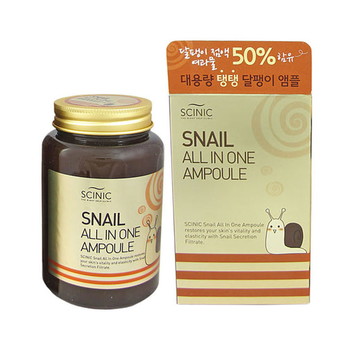 Snail All in One Ampoule