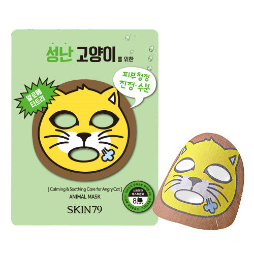 Skin 79 Animal Mask -  Angry Cat (Calming & Soothing)
