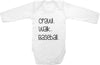 Crawl walk baseball cute infant clothing funny baby clothes bodysuit one piece romper creeper