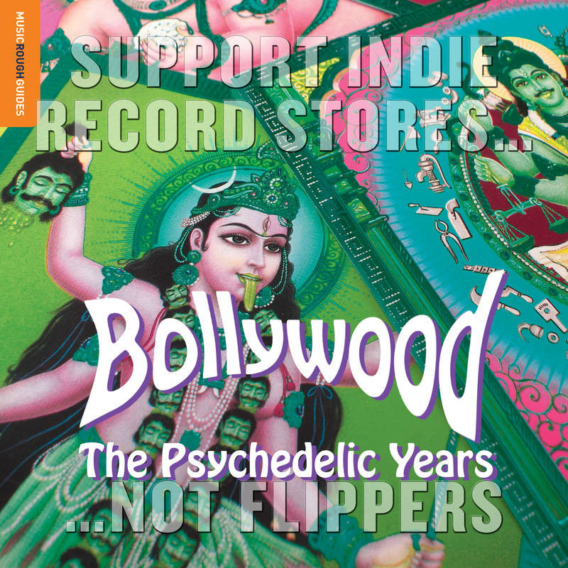 VA - Rough Guide To Bollywood: The Psychedelic Years LP (RSD 2017)