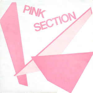Pink Section - Pink Section LP