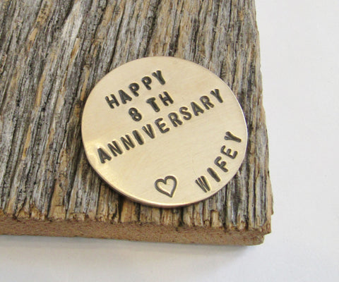 Anniversary Golf Ball Marker for Husband 8th Anniversary Gift for Golfer Hand Stamped Ball Marker Happy Anniversary Custom Golf Gift for Guy