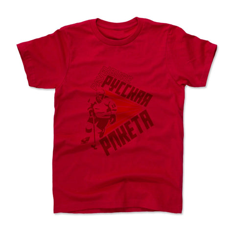 Mens Men's Premium T-Shirt Red