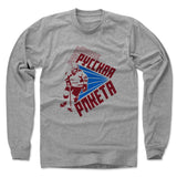 Mens Long Sleeve Heather Gray