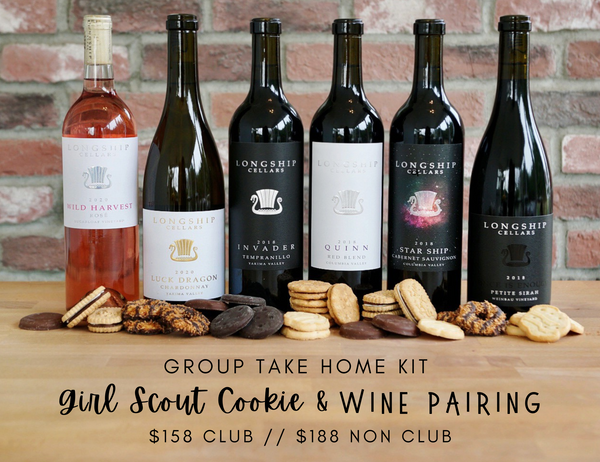 Girl Scout Cookie & Wine Pairing - GROUP TAKE HOME KIT