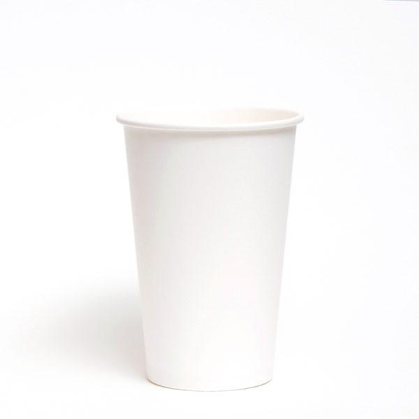 PAPER HOT CUPS (16 OZ.) CUSTOMIZABLE PLAIN WHITE - CarryOut Supplies