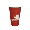 40 CASES - 16 OZ. CUSTOM PRINTED COFFEE CUPS - 50% DEPOSIT REQUIRED - 76.25/CS - CarryOut Supplies