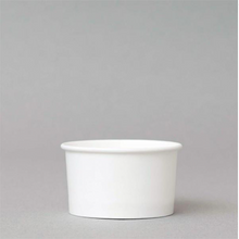 Load image into Gallery viewer, 5.5 OZ. PAPER ICE CREAM CUPS 1000 PCS/CS - PLAIN WHITE - CarryOut Supplies