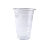 DISPOSABLE CLEAR PLASTIC COLD CUP FOR 20 OZ. - CarryOut Supplies