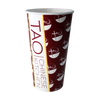 34 CASES - 32 OZ. CUSTOM PRINTED PAPER SODA CUPS 600 PCS/CS - 50% DEPOSIT REQUIRED - $59.43/CS - CarryOut Supplies