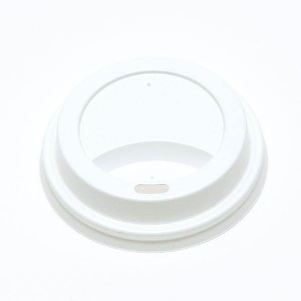 COFFEE SIPPER LIDS FOR 8 OZ. FOR PAPER HOT CUPS - CarryOut Supplies