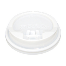 Load image into Gallery viewer, Hot Drink Cup Lid (Lock Back) - CarryOut Supplies