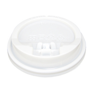 Hot Drink Cup Lid (Lock Back) - CarryOut Supplies