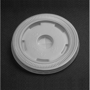 90 MM FLAT LIDS FOR 12 OZ, 16OZ, OR  22 OZ PAPER COLD CUPS-2,000PCS/CASE - CarryOut Supplies