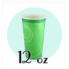 12 OZ. PAPER SODA CUPS, RIPPLE GREEN - 1,000 PCS/CS *NO LIDS AVAILABLE* - (Item: D0712) - CarryOut Supplies