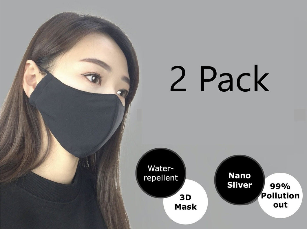 MIT Reusable Nano Silver Face mask (Pack of 2) - CarryOut Supplies